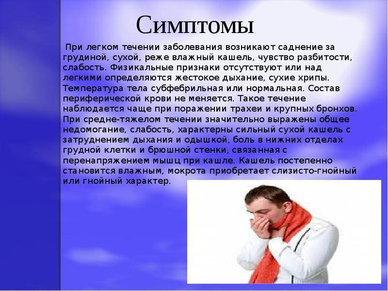 Охрип голос (осип голос). причины охрипшего голоса, диагностика, что делать, народные методы лечения