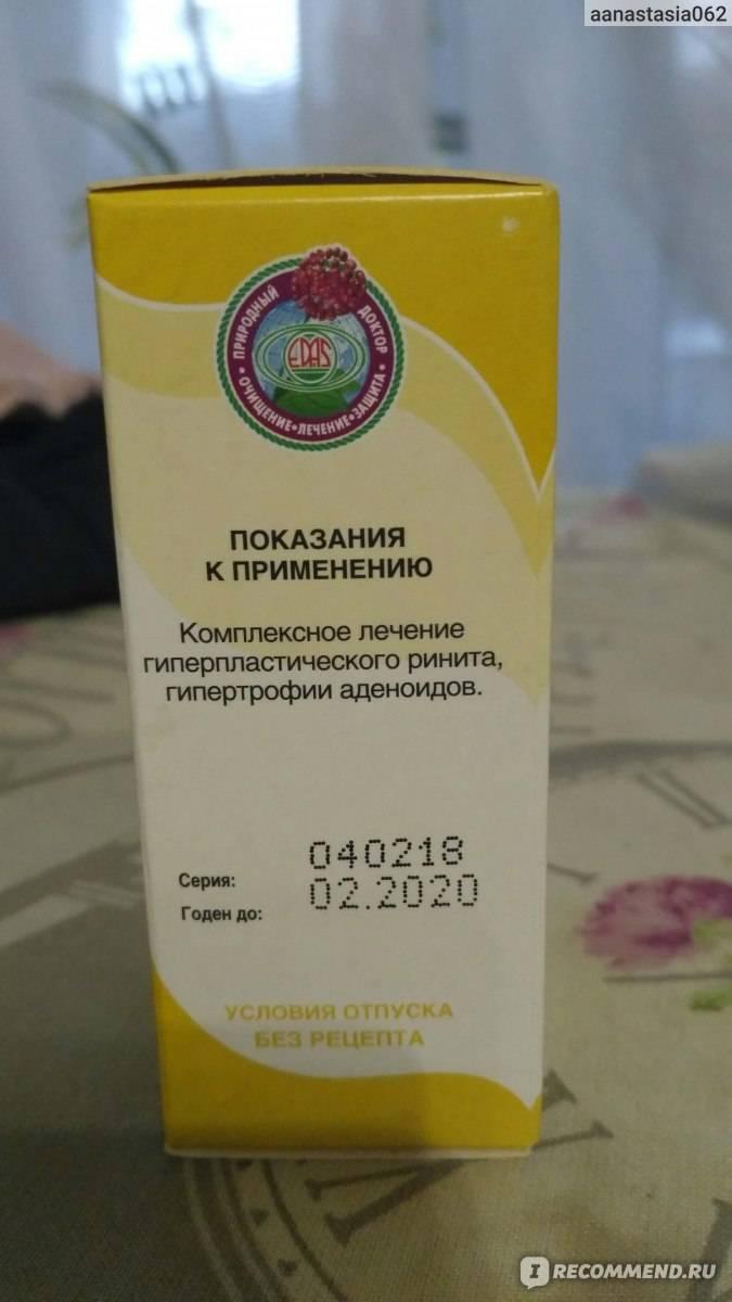 Гомеопатические средства от насморка – обзор препаратов