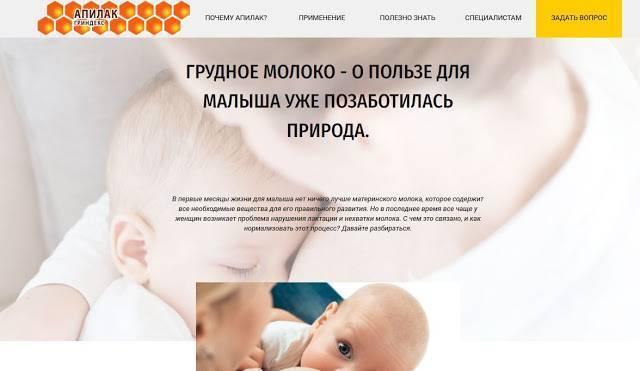 Насмок и грудное молоко??? - запись пользователя atamanka suzi (lenalena) в сообществе детские болезни от года до трех в категории насморк - babyblog.ru