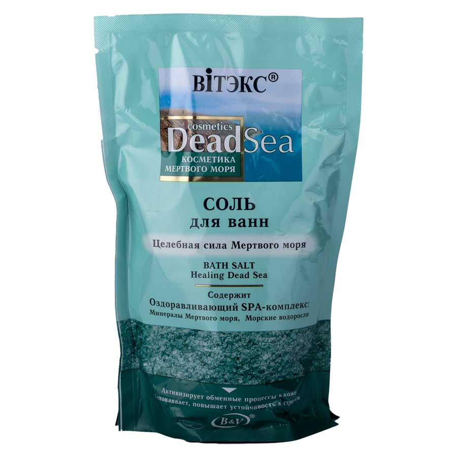 Видео о псориазе: лечение псориаза в израиле на мертвом море. мой отзыв, советы