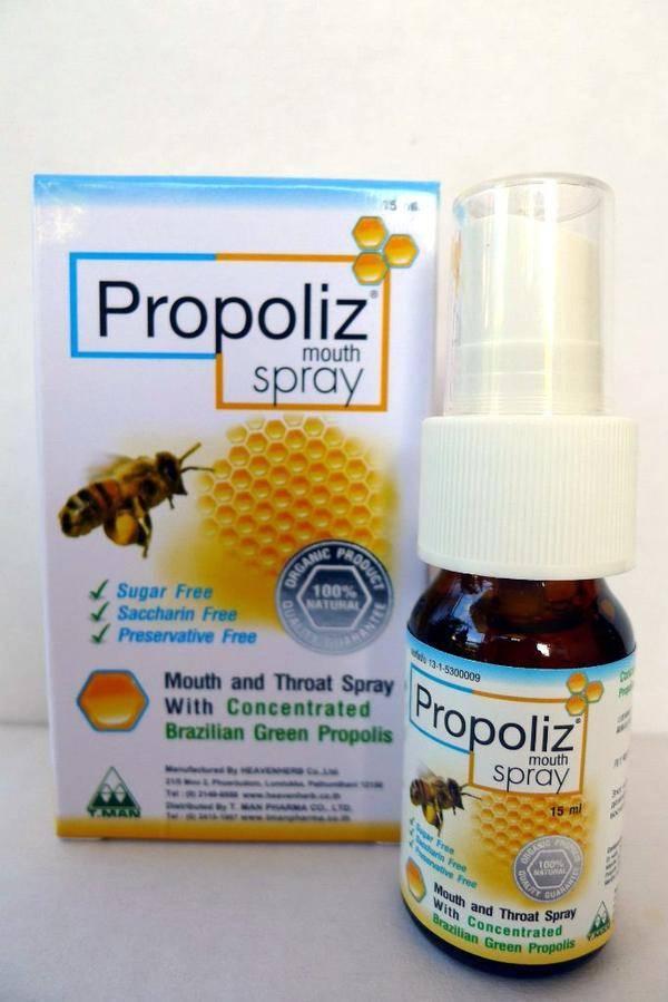 Как использовать прополис при кашле и боли в горле