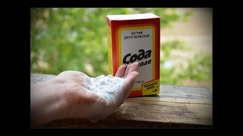 Польза пищевой соды при псориазе