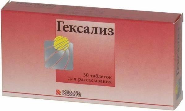 Спреи, сиропы, леденцы и другие таблетки от ларингита для взрослых и детей