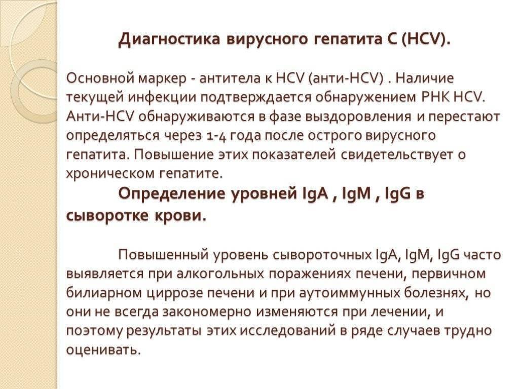 антиген гепатита в