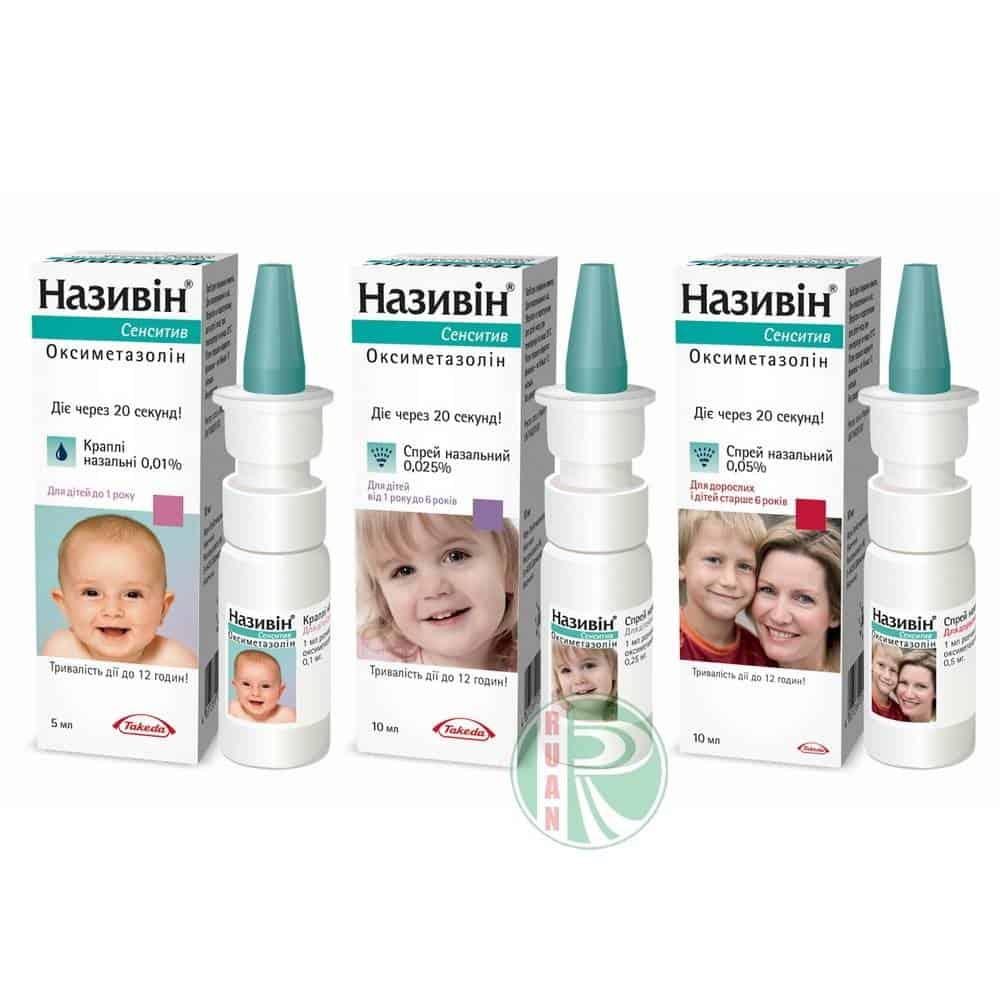 Сосудосуживающие капли в нос для детей 1-3 года. список лучших, как принимать