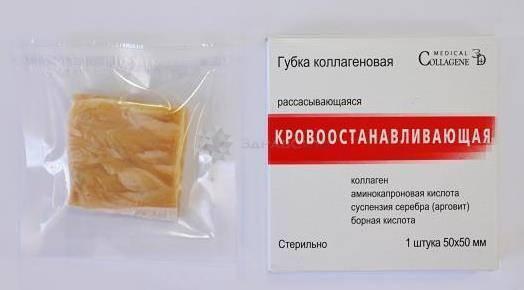 геморрой кровоточит лечение препараты