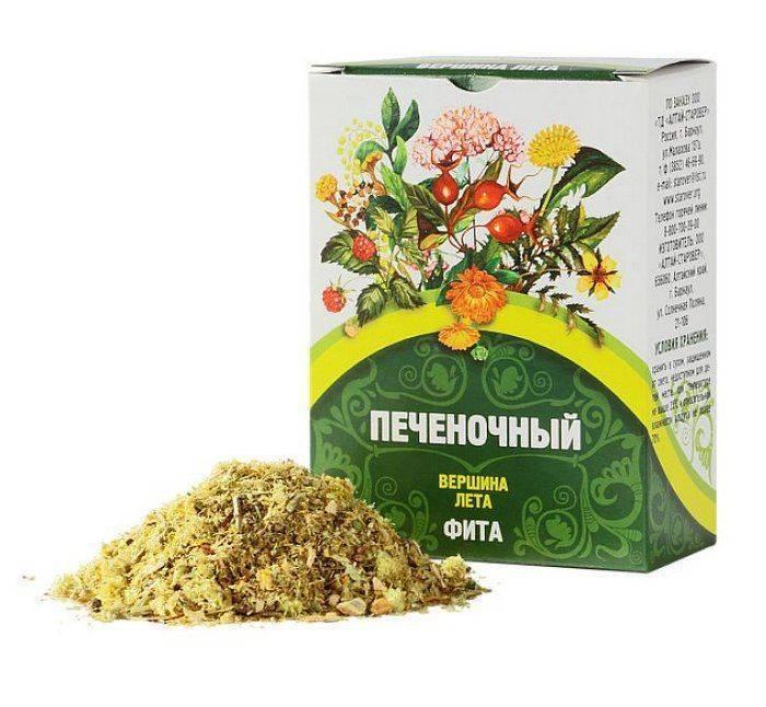 Травы для лечения печени. сбор трав для печени | рецепты здоровья
