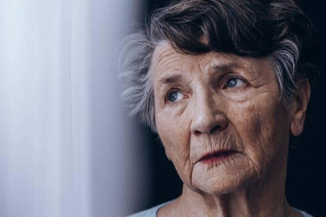 Сенильные психозы (старческие психозы)