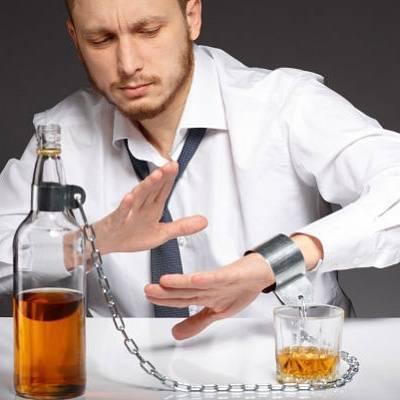 как снять алкогольную зависимость в домашних условиях