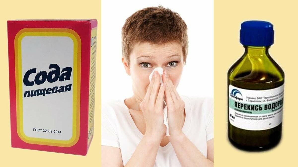 Ингаляция с содой при насморке: как дышать и промывать нос