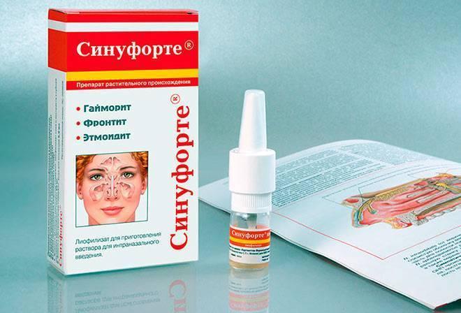 Антибиотики при гайморите – наиболее эффективные средства
