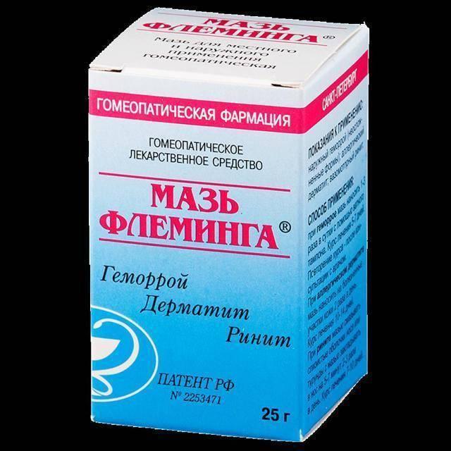 Лучшие гомеопатические препараты для лечения гайморита и синусита