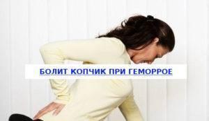 Может ли болеть низ живота при геморрое у женщин