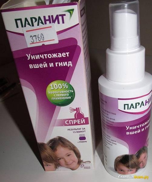 Лучшие средства от вшей и гнид для детей
