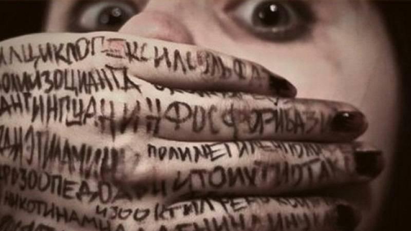 Что такое боязнь длинных слов? - полезные советы - 2020
