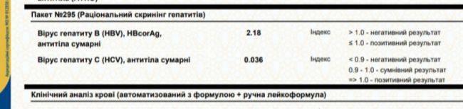 Гепатит с и беременность: лечение и возможные риски / mama66.ru
