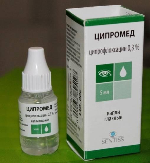 капли в нос с антибиотиками