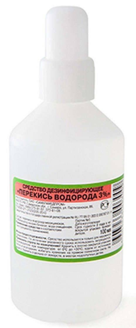 Периоральный дерматит и перекись водорода