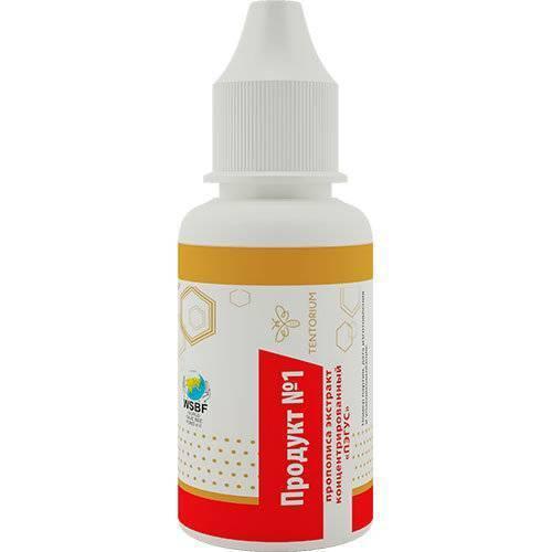 Лечение глаз каплями эй пи ви на основе экстракта прополиса
