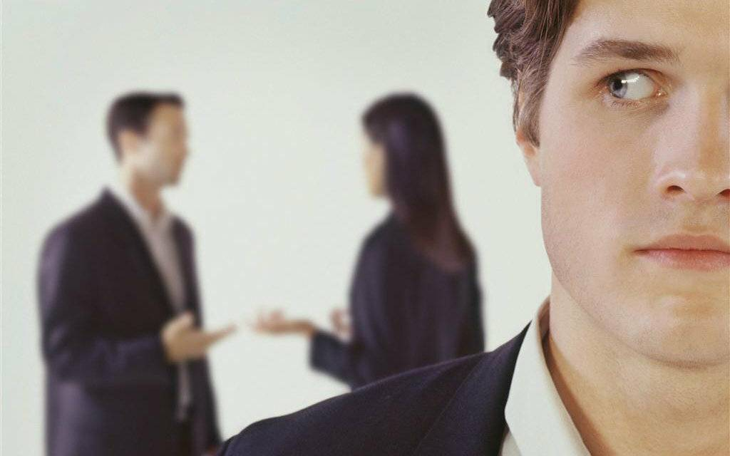 Параноидальное расстройство личности: причины и симптомы, особенности лечения