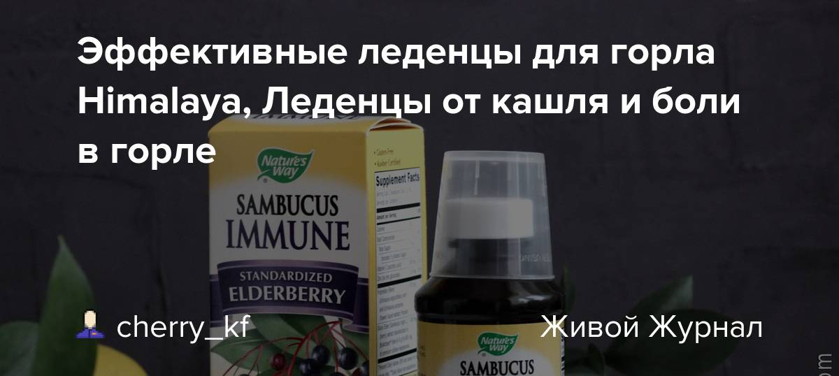 Можно ли пить при ангине