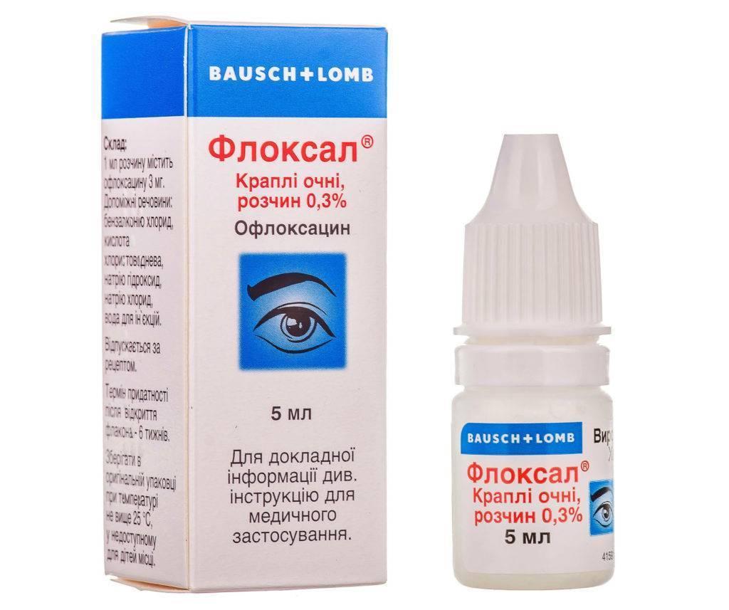 Глазные капли витабакт для детей и новорожденных