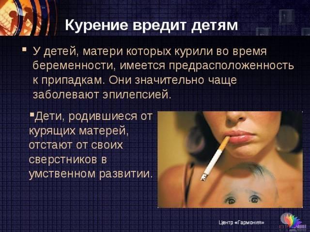 Последствия курения при ангине
