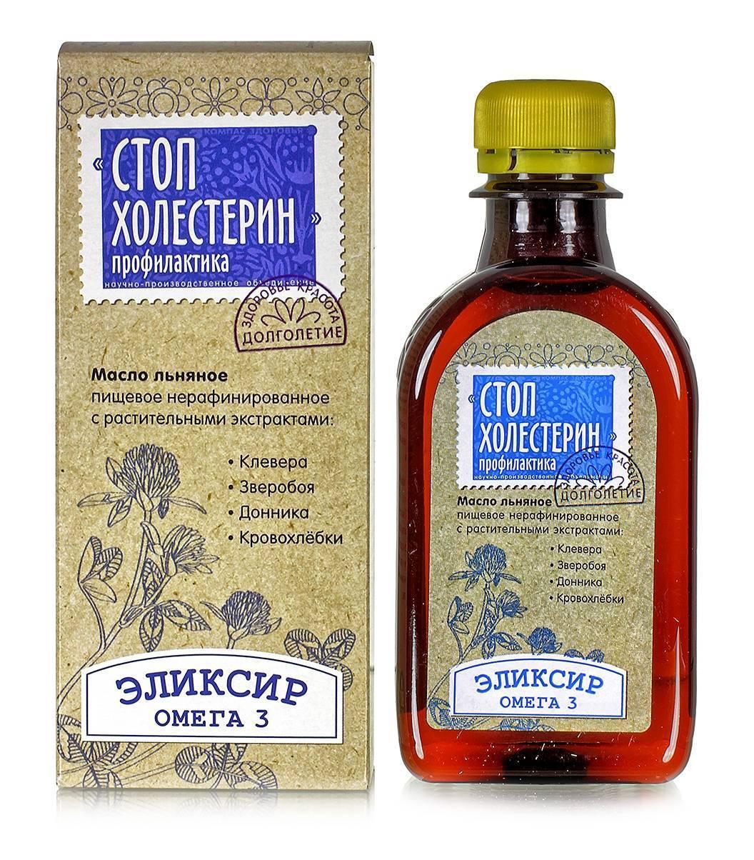 льняное масло и холестерин в крови