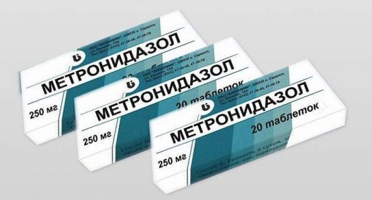 трихомоноз таблетки