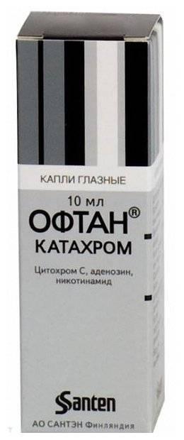 глазные капли для улучшения зрения офтан катахром