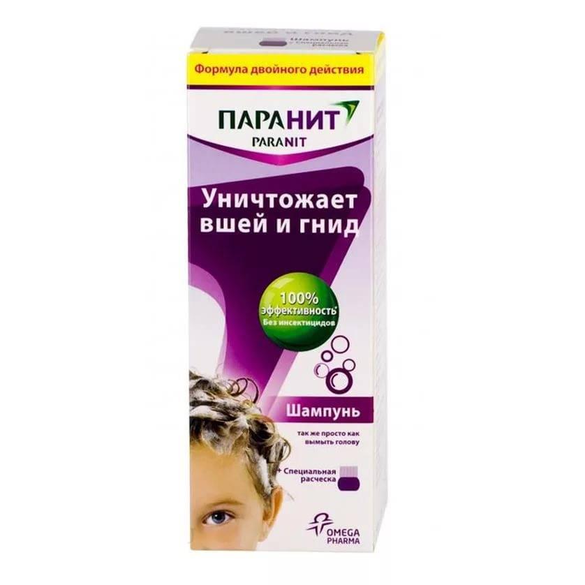 педикулез у детей чем лечить препараты