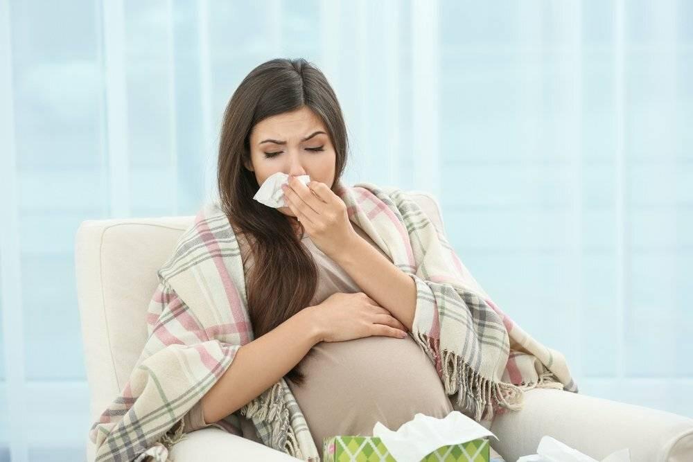 как вылечить насморк беременной в домашних условиях