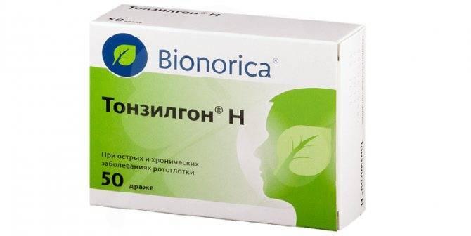 тонзиллит у беременных лечение