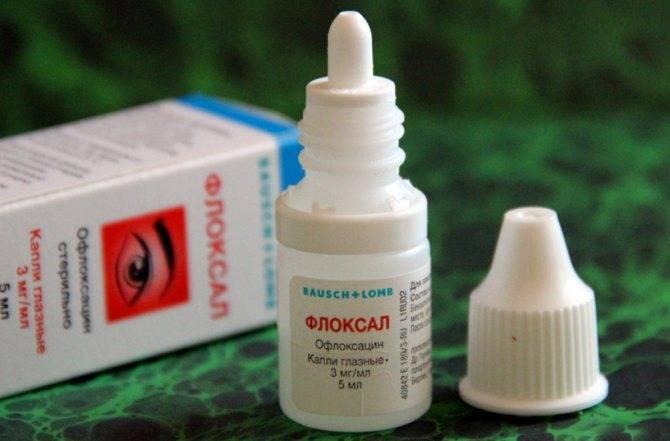 Лечение халязиона народными средствами в домашних условиях