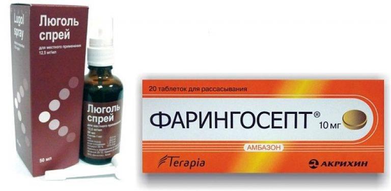 Лечение ангины у взрослых: быстрые и эффективные методы