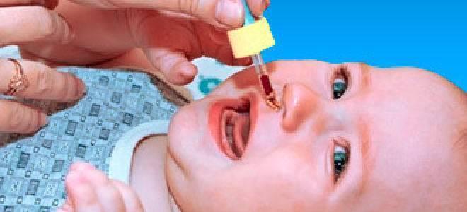 Капли в нос из свеклы и меда