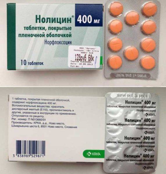 какие антибиотики принимать при цистите у мужчин