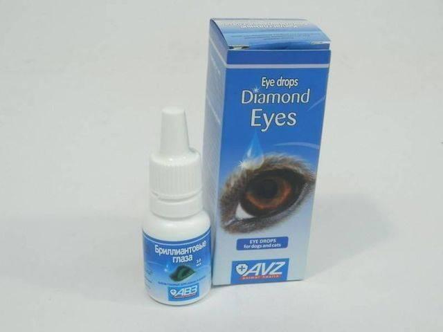 глазные капли от слезоточивости глаз