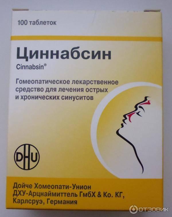 Таблетки при гайморите: для взрослых и детей. отзывы, названия препаратов