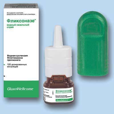 Препараты, таблетки и другие средства нового поколения от аллергического ринита