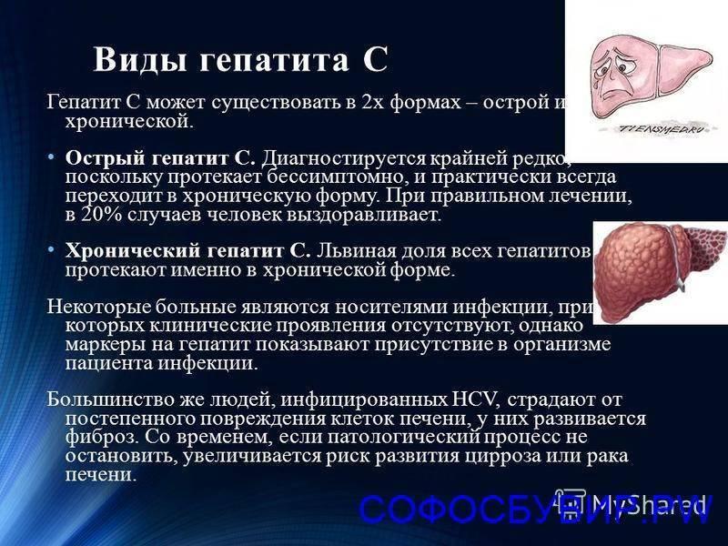сколько живут с гепатитом б