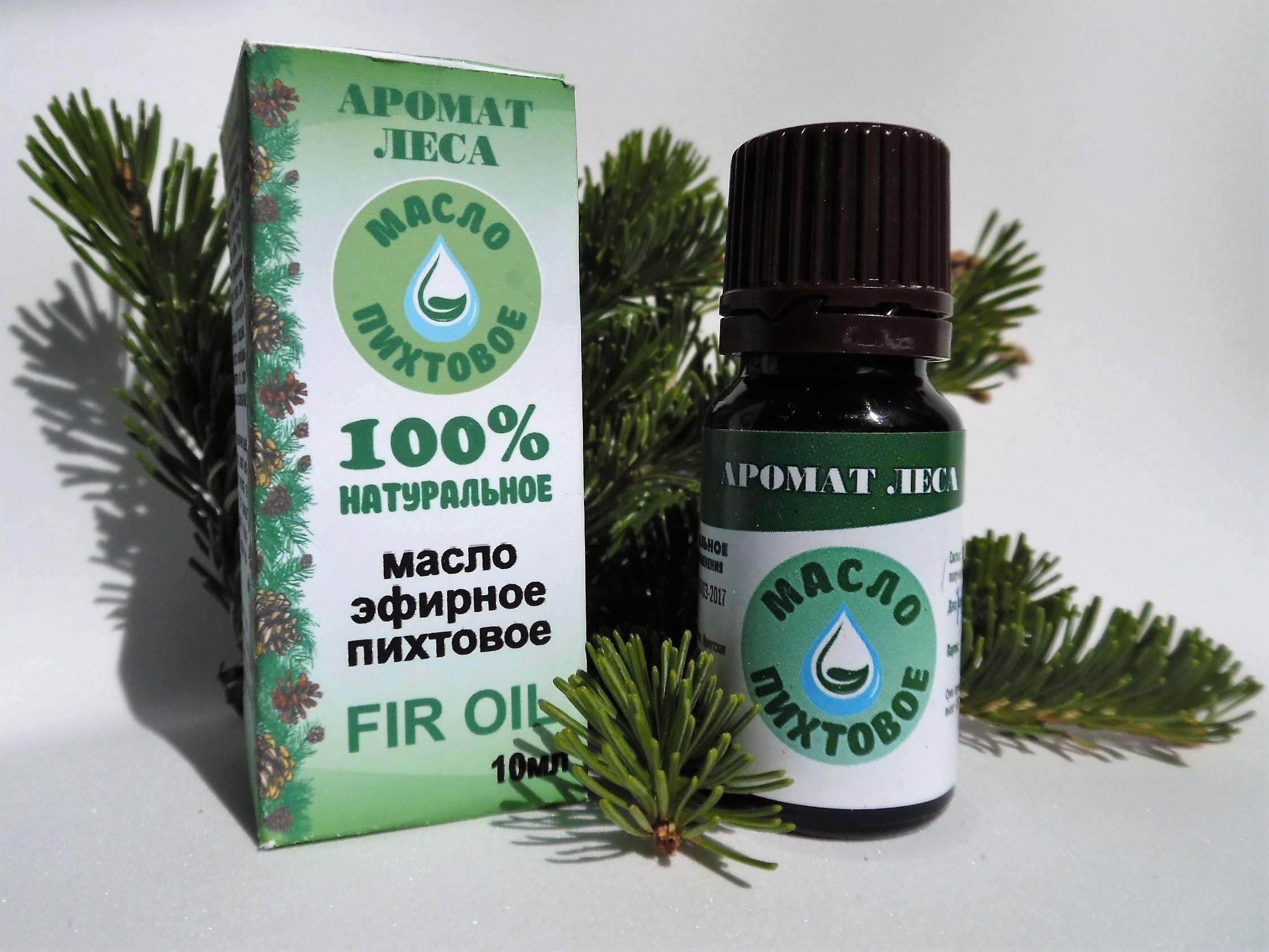 Облепиховое масло при кашле