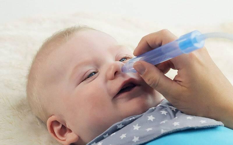 Заложен нос у ребенка - возможные причины и как вылечить медикаментами или народными средствами