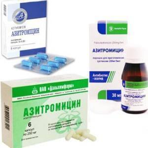 антибиотик для ушей