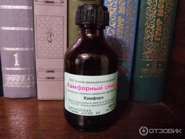 Камфорный спирт - инструкция по применению. как лечить камфорным спиртом отит, прыщи, кашель и пролежни