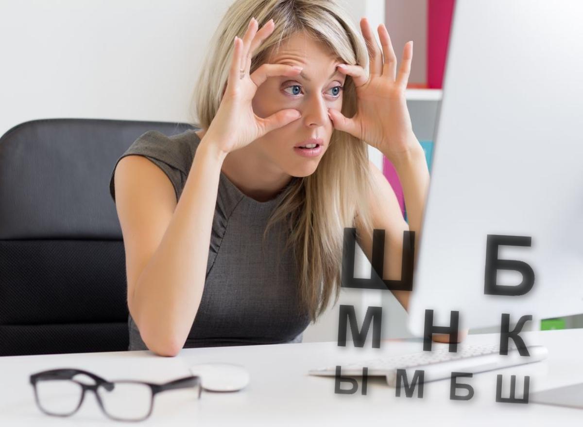 Как сохранить зрение при работе за компьютером: советы офтальмологов и альтернативные методы
