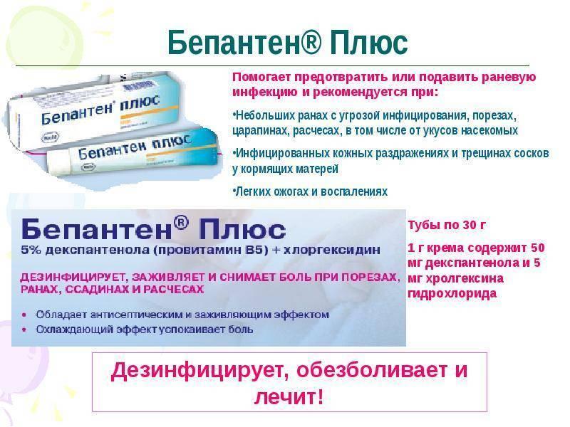 атопический дерматит препараты для лечения