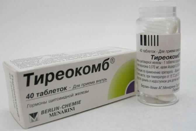 Какими витаминами можно поддержать щитовидку