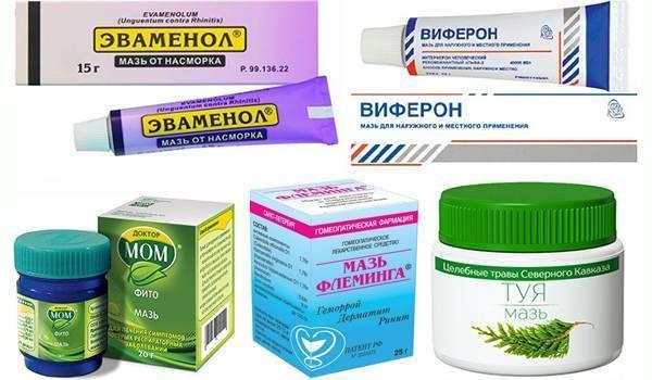 Оксолиновая мазь - доступное средство для профилактики инфекций