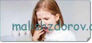 Красное горло у ребенка без симптомов